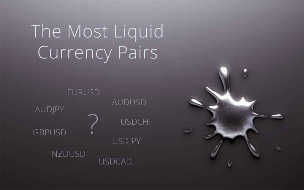最も流動性が高い通貨ペア